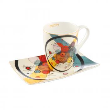 """Kunst /& Kaffee NEU ! /""""Wassily Kandinsky GOEBEL PORZELLAN Mit und Gegen/"""""""